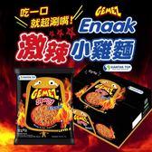韓國 Enaak 激辣小雞麵(30包入/盒裝) 420g 小雞麵 激辣小雞麵 零嘴 科學麵 零食