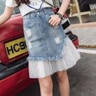 魚尾裙 牛仔半身裙女夏2020新款韓版高腰a字裙拼接網紗魚尾裙包臀裙短裙 印象家品