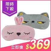 Pisces 萌萌香氛熱敷眼罩(1入) 款式可選【小三美日】 發熱眼罩 眼睛暖暖包 原價$399