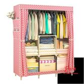 衣櫃 簡易衣櫃兒童宿舍出租房用臥室布藝布衣櫃簡約現代組裝櫃子小衣櫥T 15色