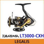 橘子釣具 DAIWA紡車式捲線器 LEGALIS LT3000-CXH