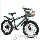單車兒童自行車山地6-7-8-9-10-12-15歲男孩男童小孩中大童小學生 時尚芭莎