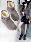 真皮雪地靴女冬季2019新款時尚短筒靴加厚棉鞋短靴子加絨面包鞋子 安妮塔小舖