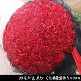 99朵仿真玫瑰香皂花束520情人節送老婆女友媽媽生日禮物表白禮品 NMS漾美眉韓衣