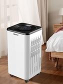 康佳除濕機家用臥室吸濕地下室抽濕去濕小型除潮神器大功率干燥機  ATF  電壓:220v  魔法鞋櫃