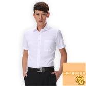 韓版休閑半袖襯衣短袖男士長袖夏季白襯衫職業正裝【小狮子】