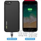 蘋果背夾充電寶iphone7電池6s背夾式7plus專用X大容量夾背8p超薄手機殼一體 雙十二全館免運