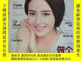 二手書博民逛書店罕見中國女性雜誌封面佟麗婭,內有專訪Y265561