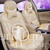 汽車椅套 女蕾絲卡通冰絲坐墊全包亞麻布藝通用QCYT 衣涵閣