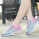 韓版運動鞋女鞋子2021新款百搭學生平底鞋網面透氣軟底跑步休閒鞋 百分百