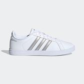 Adidas Courtpoint [FW7376] 女鞋 運動 休閒 網球 舒適 復古 基本 穿搭 愛迪達 白 銀