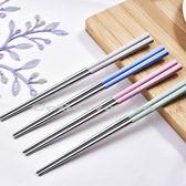 【超取199免運】小麥秸稈環保不銹鋼筷子 日式餐具創意防黴防滑筷