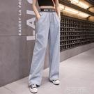 闊腿褲女2020夏季新款高腰字母休閒褲鬆緊腰牛仔褲垂感拖地長褲子 依凡卡時尚