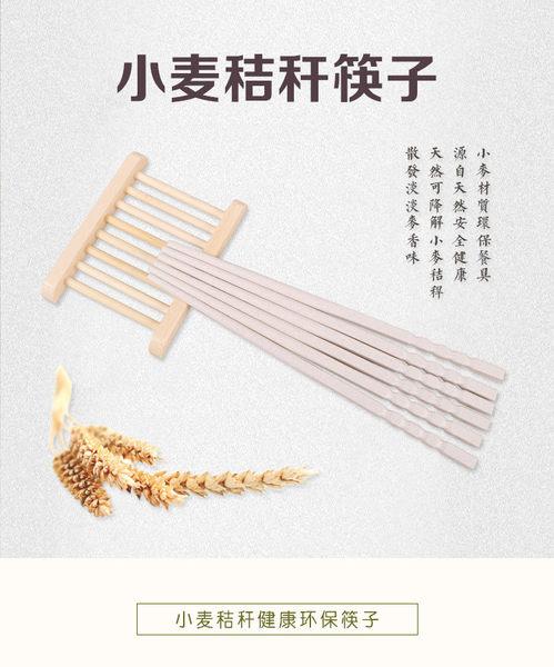 TwinS天然環保小麥桔梗 家用防霉筷子 無漆無蠟更健康
