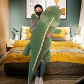 絨毛娃娃 圣誕節禮物恐龍毛絨玩具公仔床上睡覺抱枕可愛玩偶布娃娃生日女孩 ATF 蘑菇街小屋
