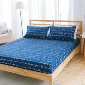 [SN]#U076#細磨毛天絲絨5x6.2尺標準雙人床包+枕套三件組-台灣製(不含被套)