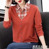 純棉長袖t恤女秋裝新款純棉外穿打底衫中年媽媽大碼翻領上衣 遇見生活