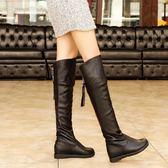 膝上靴瘦腿彈力靴平跟大碼高筒靴子女士膝上靴單靴 名購居家
