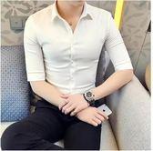 白襯衫男士短袖休閒七分純色韓版修身商務長袖襯衣男潮流正裝  凱斯盾數位3C
