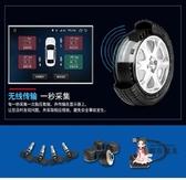 胎壓偵測器 USB安卓胎壓監測器 無線高精度數顯輪胎偵測器導航大屏機內外置式T