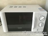 特惠微波爐 加熱爐 P70D20TL-D4 20L轉盤機械式家用微波爐 LX