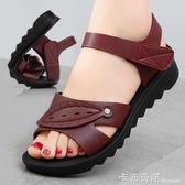媽媽鞋涼鞋女鞋夏季平底中年防滑軟底舒適中老年奶奶老人沙灘 雙十二全館免運