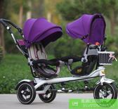 兒童三輪車 雙胞胎推車 雙人三輪手推車 腳踏車 旋轉座椅 嬰兒手推車