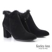 ★2019秋冬★Keeley Ann極簡魅力 V口毛絨滾邊粗跟短靴(黑色) -Ann系列