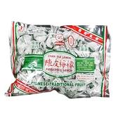 陳皮檸檬 鄧海記 400公克裝