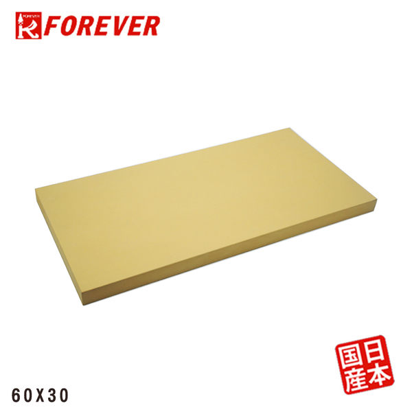 【FOREVER】鋒愛華營業用砧板(60x30CM)