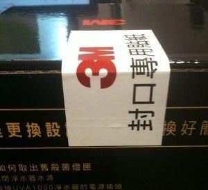 3M Filtrete極淨便捷系列3US-S005-5替換濾心3US-F005-5+3US-F006-5各一支