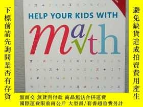 二手書博民逛書店Help罕見Your Kids with Math: A Uni