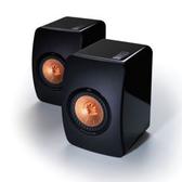 展示品出清價 KEF英國 LS50 小型監聽揚聲器 喇叭 黑色 公司貨保固 一對
