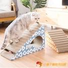 貓玩具貓抓板磨爪樓梯魚貓窩大沙發立式貓爬板【小獅子】