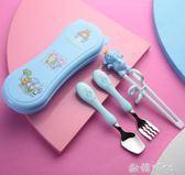 兒童筷子訓練筷學習筷練習筷子兒童餐具寶寶訓練筷 歐韓時代