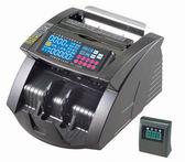 BAS PC-158S 六國貨幣頂級專業型