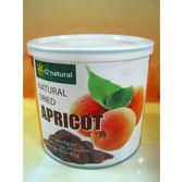 歐納丘 純天然土耳其杏桃乾(250g) 一罐