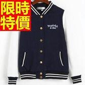 棒球外套女夾克-棉質保暖質感可愛清新美式風拼接俐落2色59h156【巴黎精品】