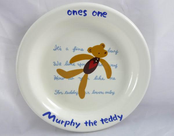 【震撼精品百貨】Teddy Bear 泰迪熊~盤子_Murphy the teddy『白』