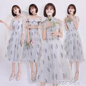 伴娘禮服 伴娘服中長款新款夏季婚禮姐妹團灰色小禮服裙宴會晚禮服顯瘦igo coco衣巷
