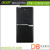 acer Veriton M4650G i5-6500 4G*2/1TB+128G SSD Win10 Pro 桌上型電腦(六期零利率)-送Dr.Light柔和護眼檯燈