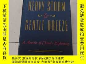 二手書博民逛書店Strong罕見Storm and Gentle Breeze(