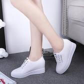 增高鞋內增高小白鞋女學生厚底運動鞋新款網紅百搭基礎白鞋鬆糕板鞋【快速出貨】