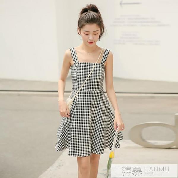 韓版小清新格子吊帶洋裝女夏2020新款學院風吊帶裙收腰顯瘦學生  女神購物節