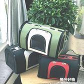 寵物外出包外出旅行便攜包旅行箱貓咪航空箱單肩包手提包貓包貓背包貓箱 igo全館9折