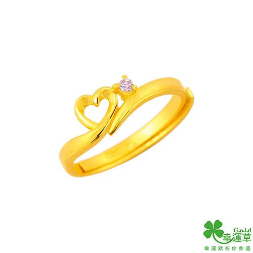 幸運草金飾 決定愛 黃金戒指