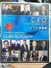 挖寶二手片-TSD-069-正版DVD-影集【CEO高峰會 全10碟】-改變你一生的10堂 課(直購價)