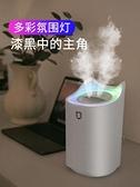 加濕器 智昆加濕器家用靜音大霧量臥室空調孕婦嬰兒空氣凈化小型香薰噴霧  曼慕