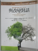 【書寶二手書T5/心靈成長_ALM】與改變對話_林宏濤, 尼爾‧唐納