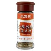 小磨坊大漠孜然風味料 35g/瓶【愛買】